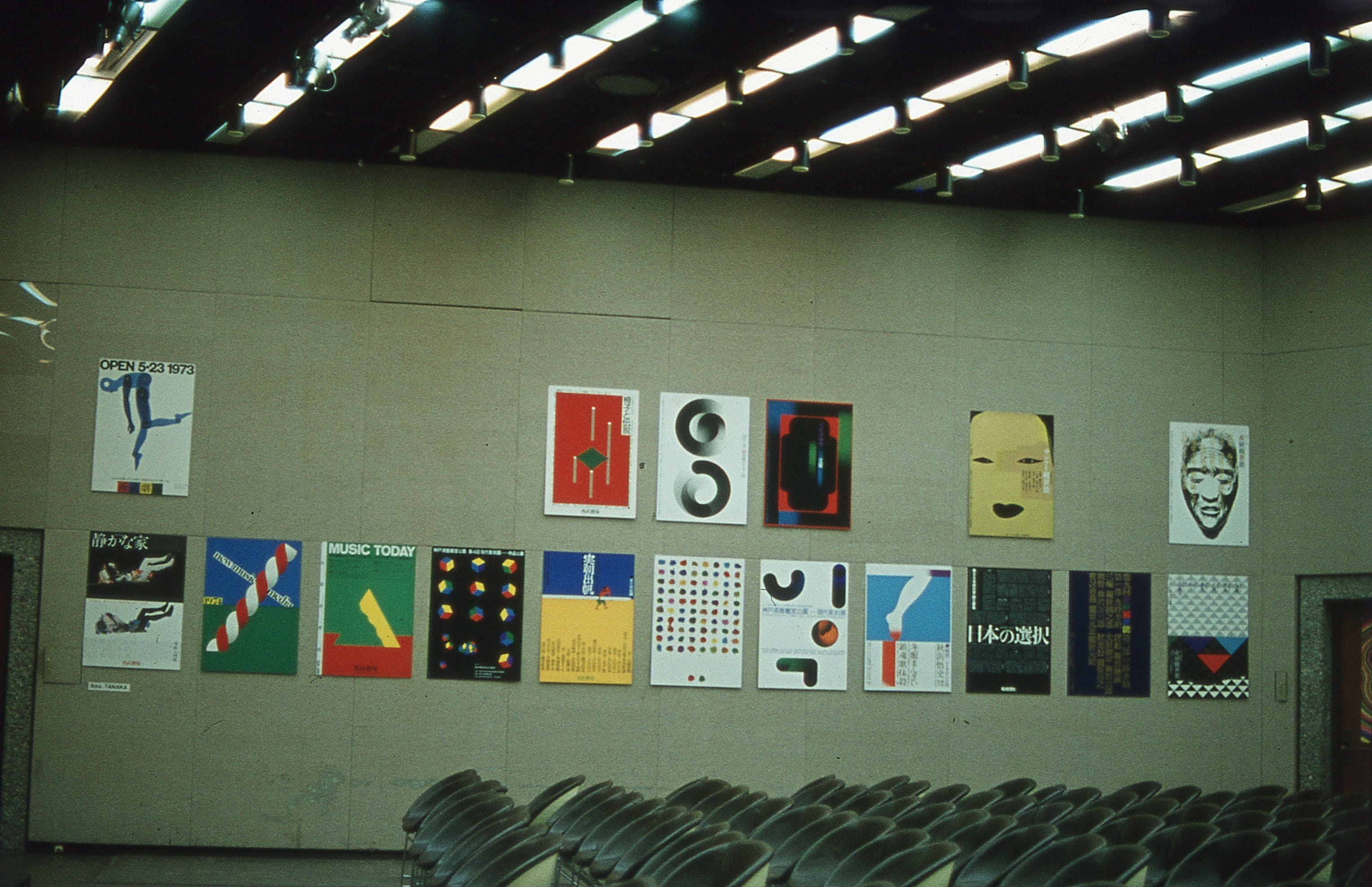 Japanskeplakater001