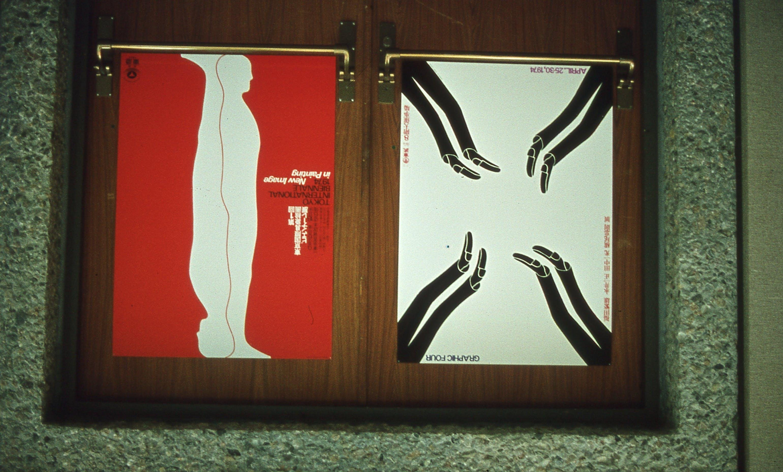 Japanskeplakater002
