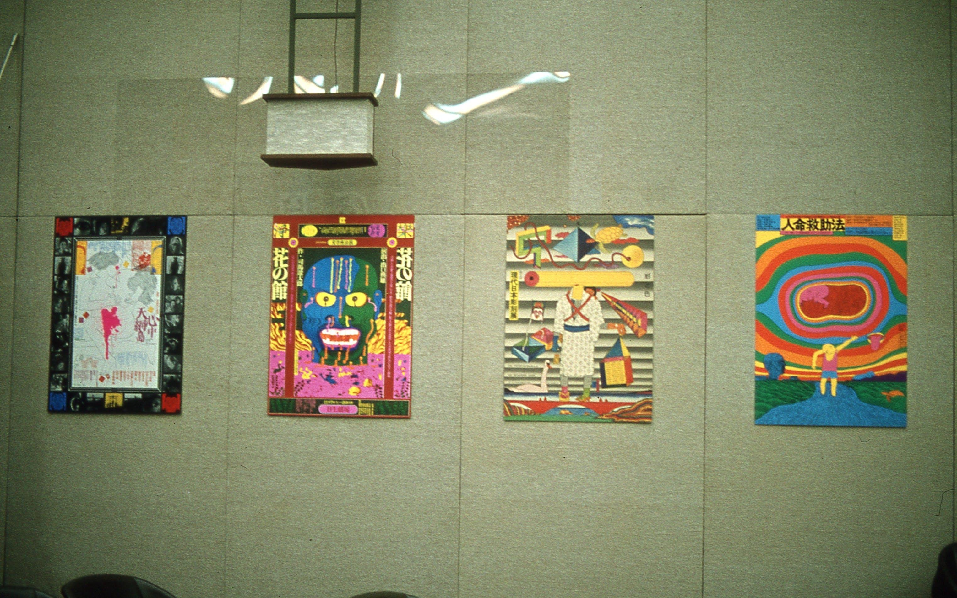 Japanskeplakater006
