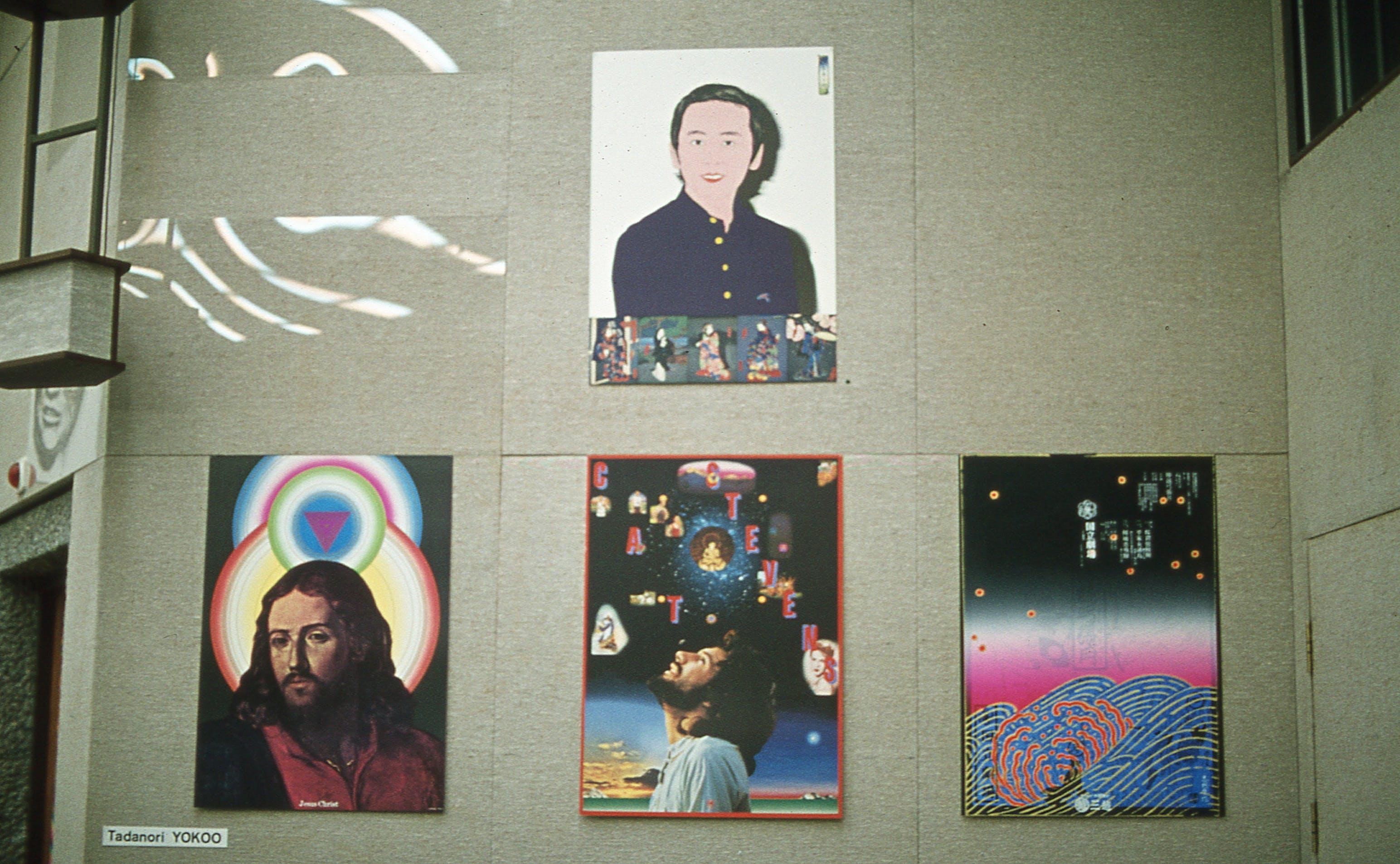 Japanskeplakater008