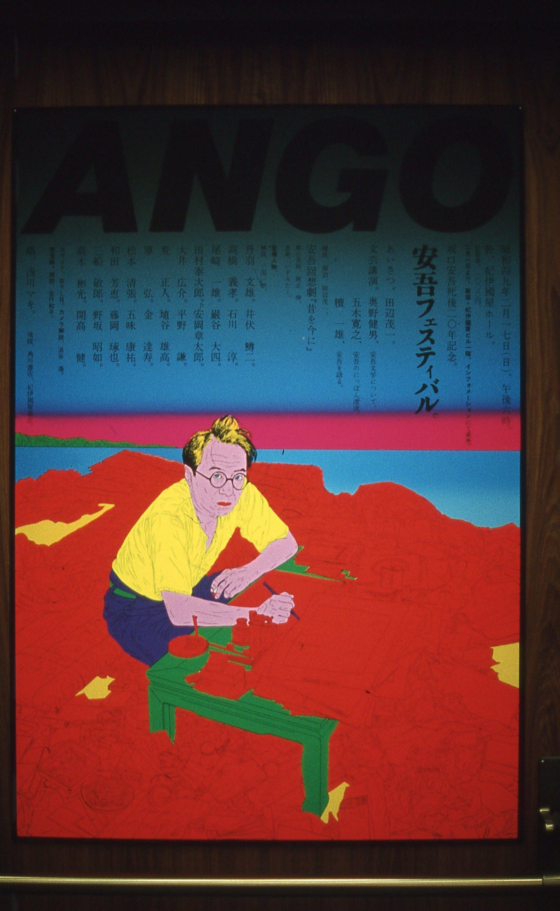 Japanskeplakater009